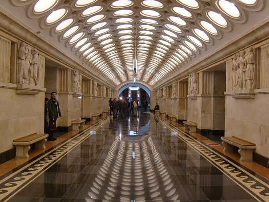 Elektrozavodskaya Station, Moscow, Russia