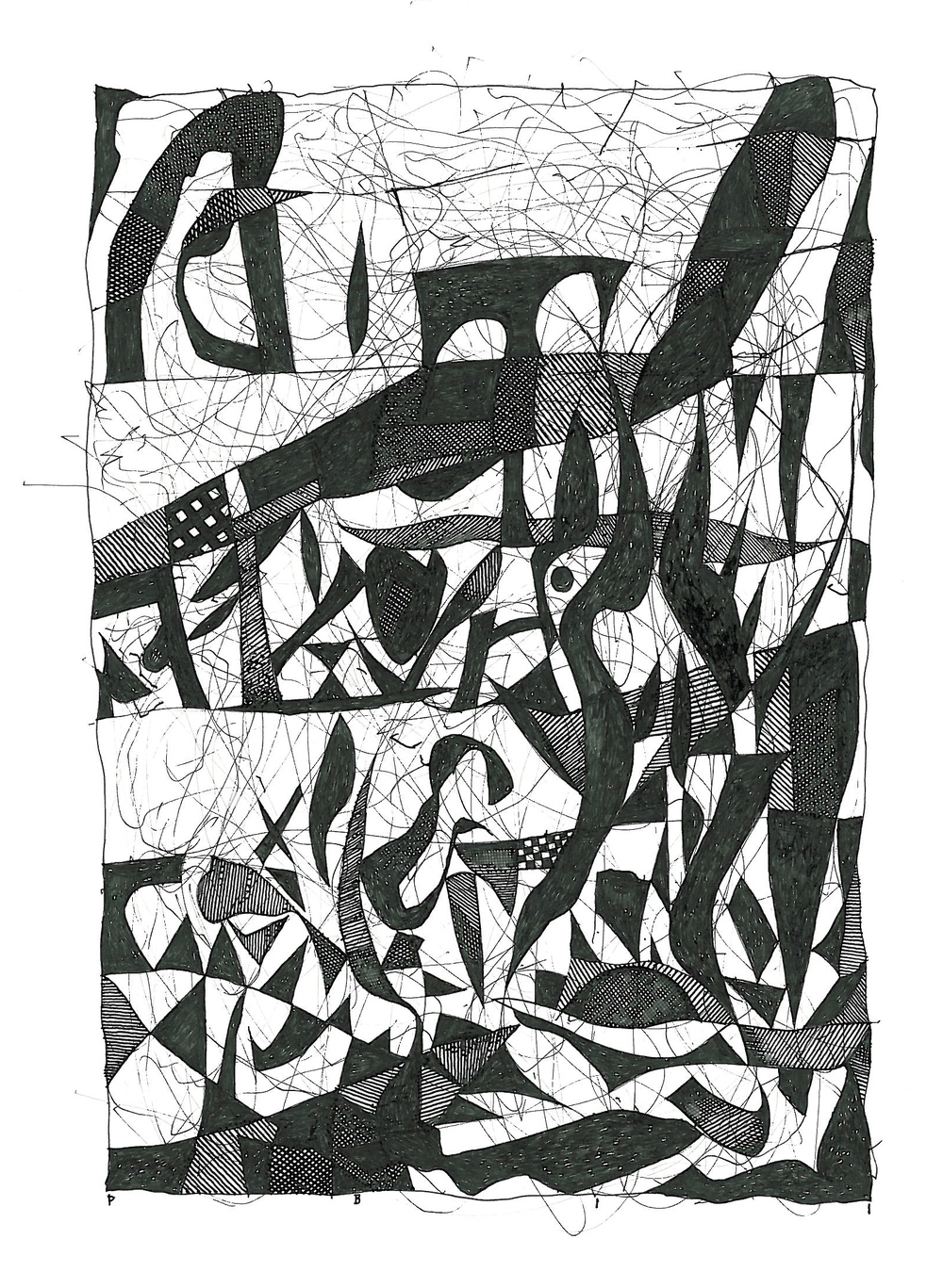 "Pen and Ink - 4.5"" x 6.5"" - 2011"