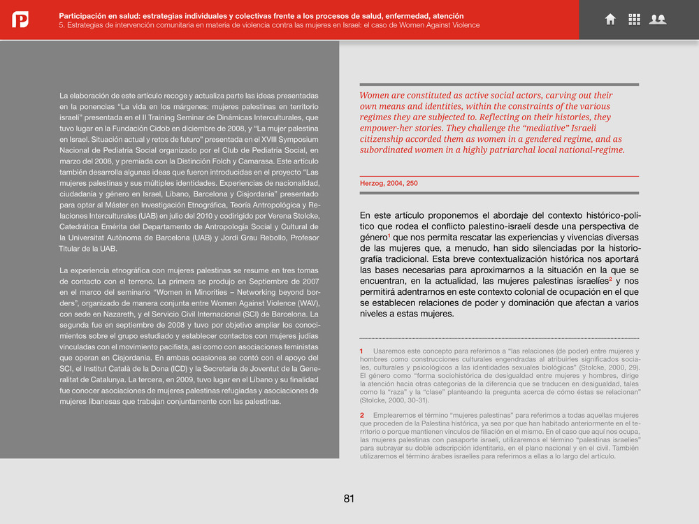 Col_Digital_profesionalidad#1 81.jpg
