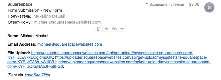 SquarespaceWebsites Uploader - Squarespace Form Submission