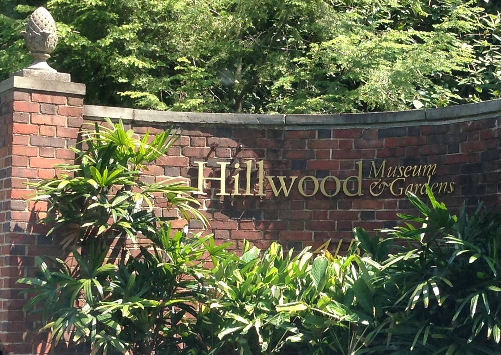 Entrance_Hillwood.JPG