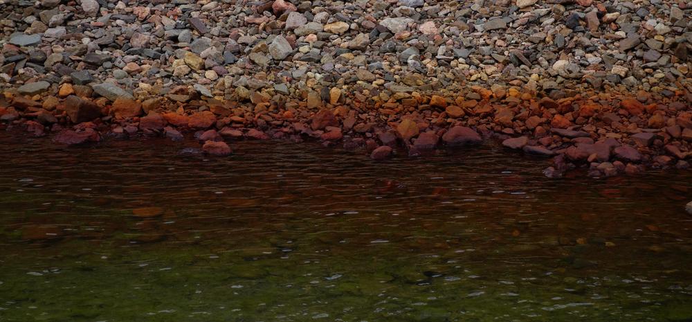 Reserva Nacional Lago Jeinimeni, Chile