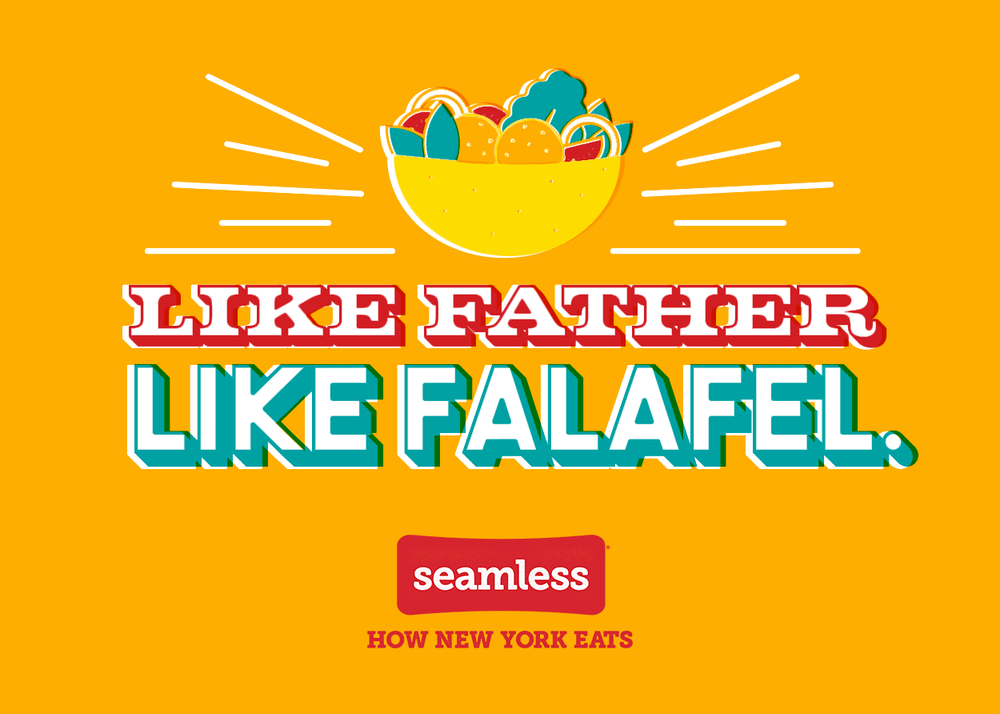 GiftCards_Large_FALAFEL.png
