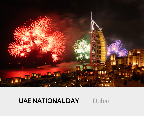 42rd UAE National Day
