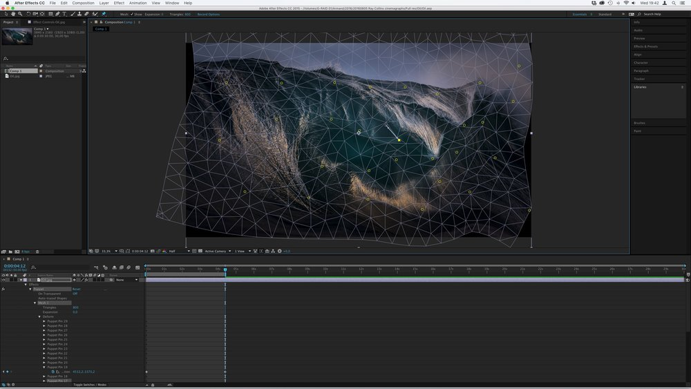 A wave image being processed in After Effects, with the final result below