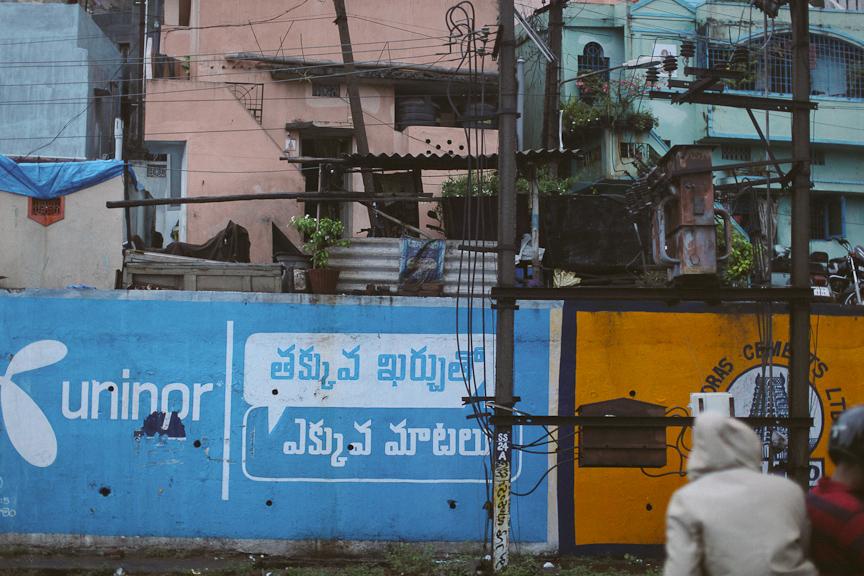 India2012WEB-79.jpg