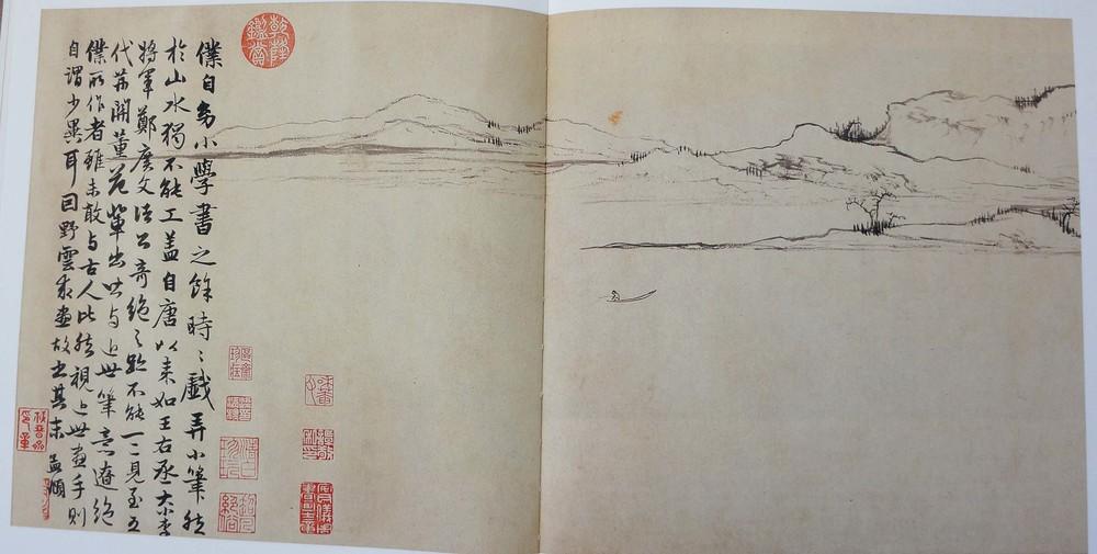 work by zhao mengfu