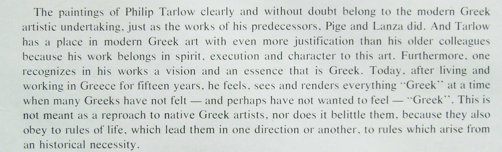 from d.e. evangelidhes  greek art , athens 1973