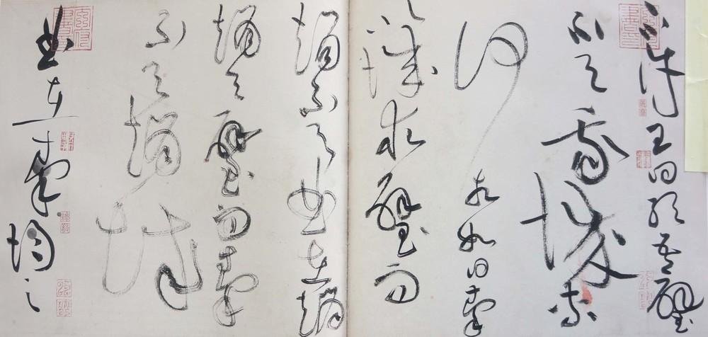 the calligraphy of  huang tingjian