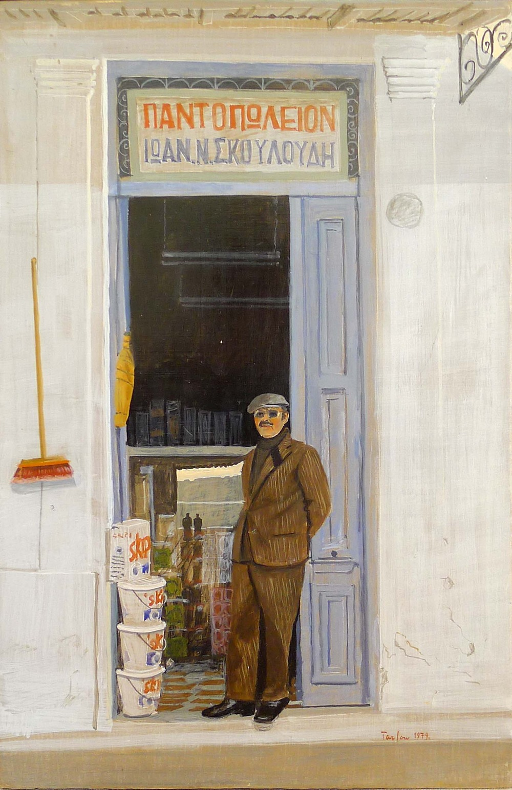 "skouloudis' shop   15.5x10"" egg tempera on board"