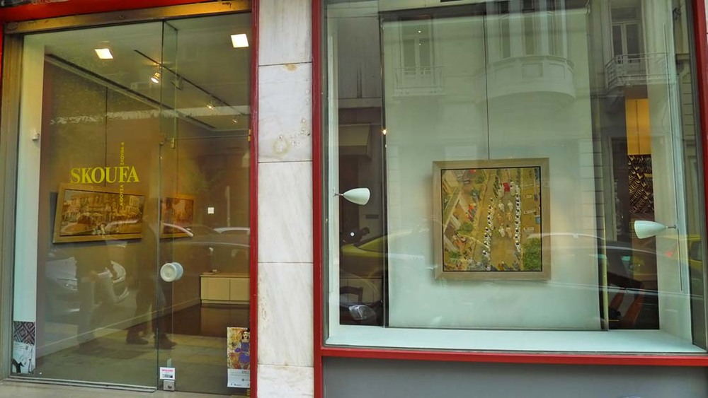 the entrance to skoufa gallery in athens on the occasion of my 2010 solo show