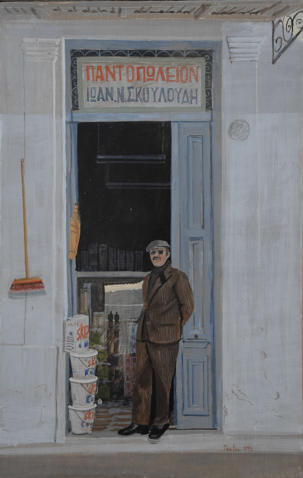"skouloudis shop  1979  15.75x10.25"" egg tempera on board"