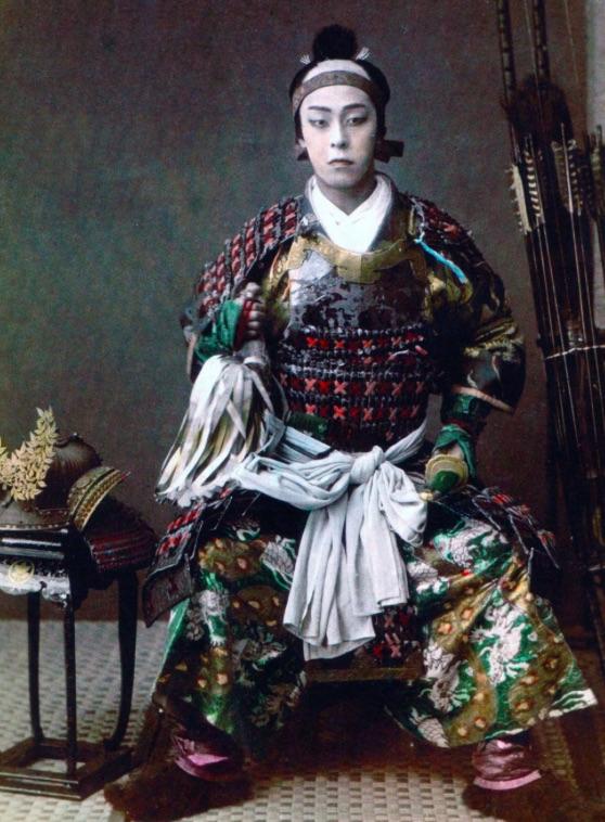 samuri warrior shot 1867.jpg