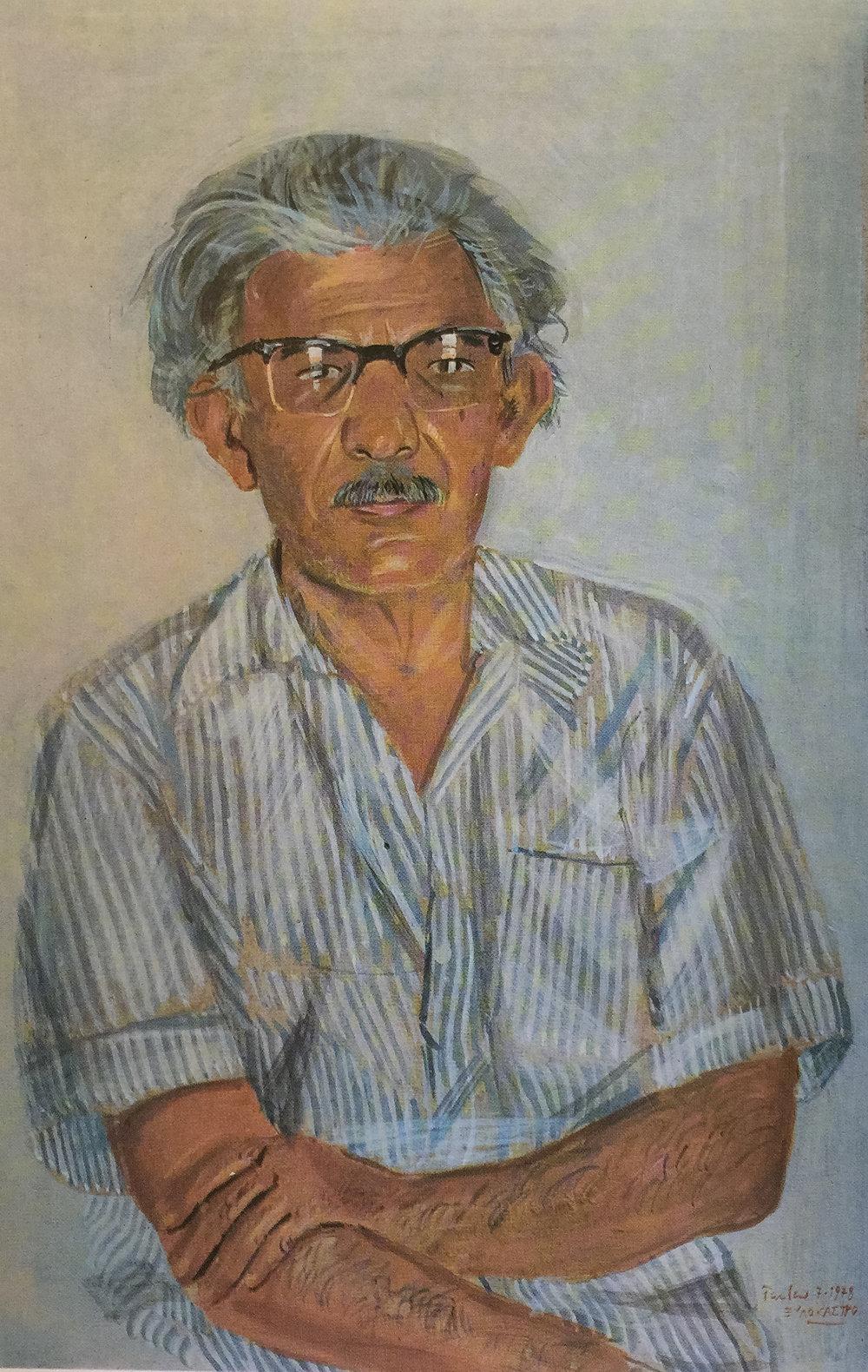 1978 Manousakis Portrait.jpg