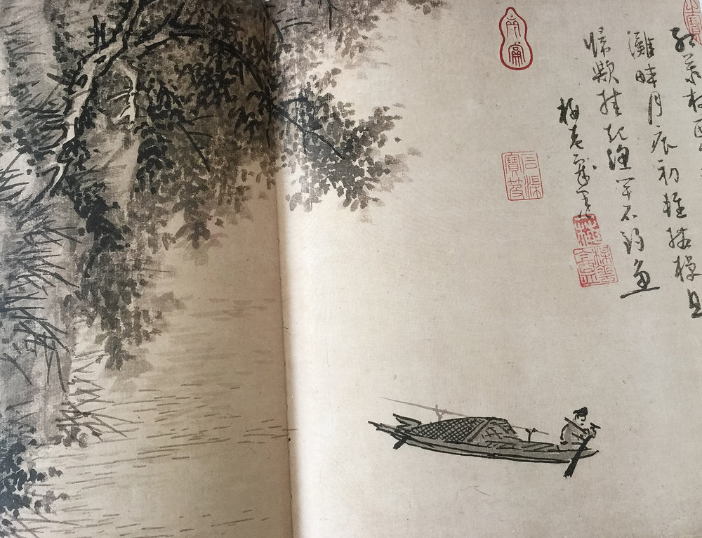 "DETAIL of  fisherman . the poem reads: ""red leaves west of the village reflect evening rays/ yellow reeds on a sandy bank cast early moon shadows/lightly stirring his oar/thinking of returning gome/he puts aside his fishing pole, and will catch no more"""