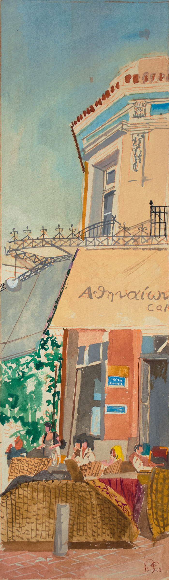 athinaion café  38.5x11 cm. gouache on archival paper