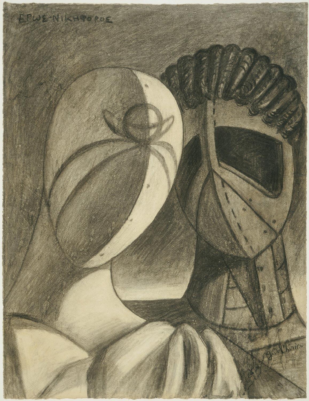 Victorious Love by Giorgio de Chirico (c. 1918-1925)