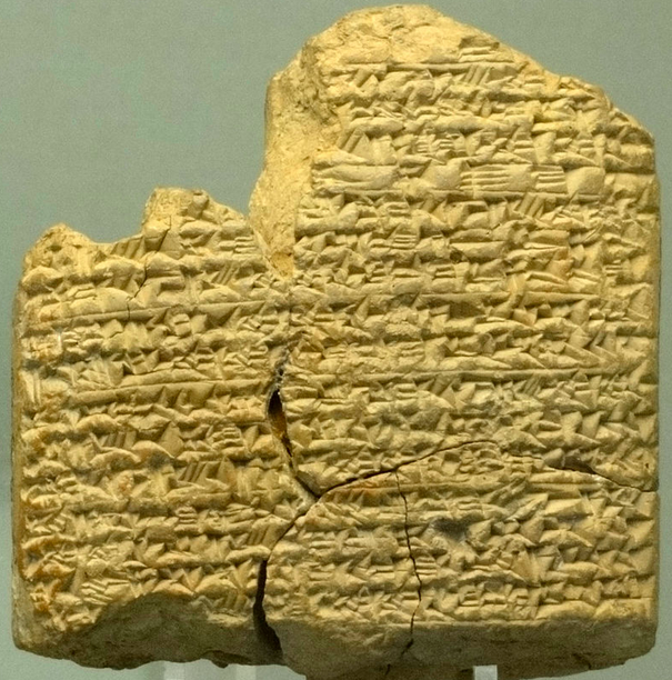 This Cuneiform tablet is the only recorded recipe for tyrian dye.