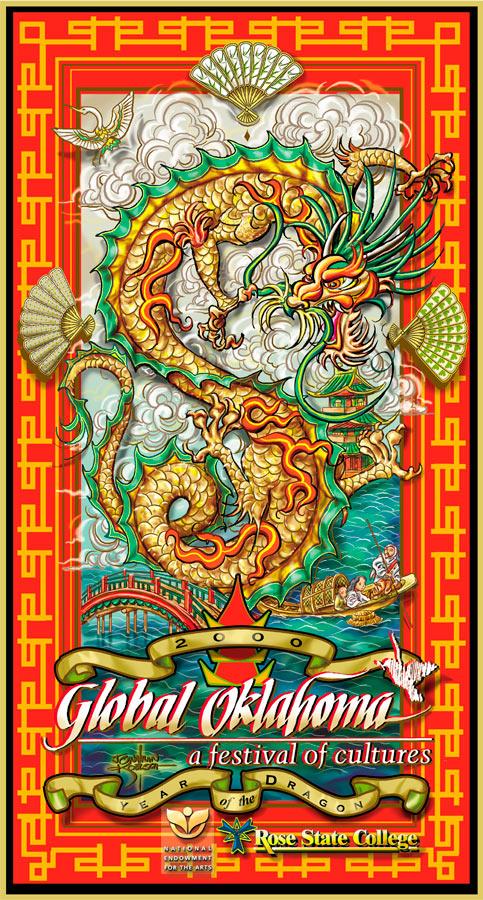 Dragon-Poster.jpg