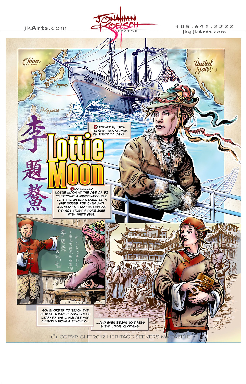 Heritage LottieMoon1.jpg