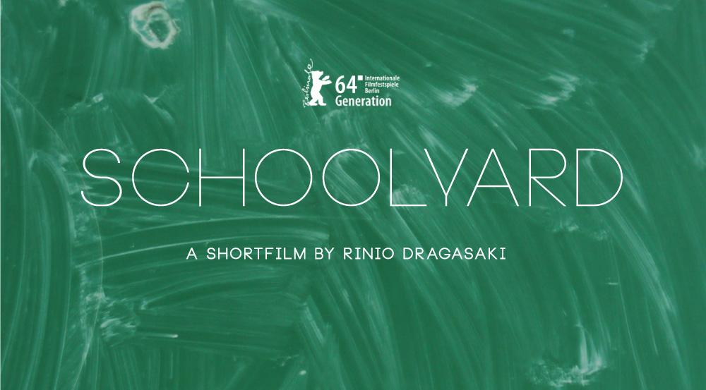 3. Schoolyard