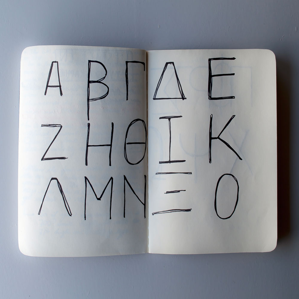 Uppercase Lekton-Greek Regular study