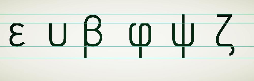 alphabet3.jpg