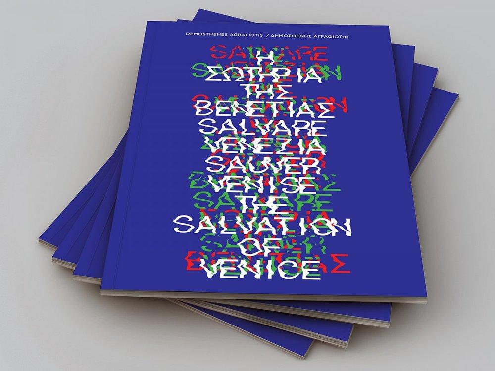 Salvare Venezia