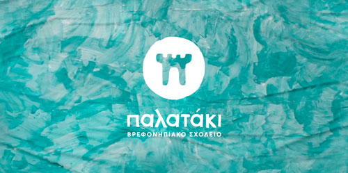 palataki-thumb.jpg