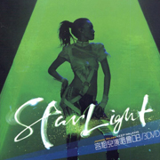 容祖兒 Joey Yung Star Light Concert 2008 唱片公司: EEG  D1 T04 Lucky Star (曲、編、監) D1 T10 逃 (曲、編、監)