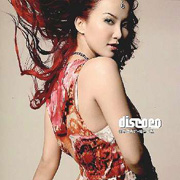 李玟 Coco Lee Discoco 唱片公司: Sony Music Taiwan  D2T1 So Crazy (Remix) (曲、詞、編、監、唱)
