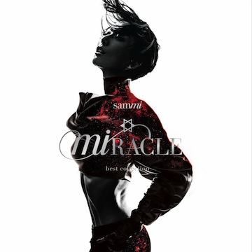 鄭秀文 Sammi Cheng Miracle Best Collection 唱片公司: Media Asia   6 生命中不能承受之悲 (曲、詞、編、監)
