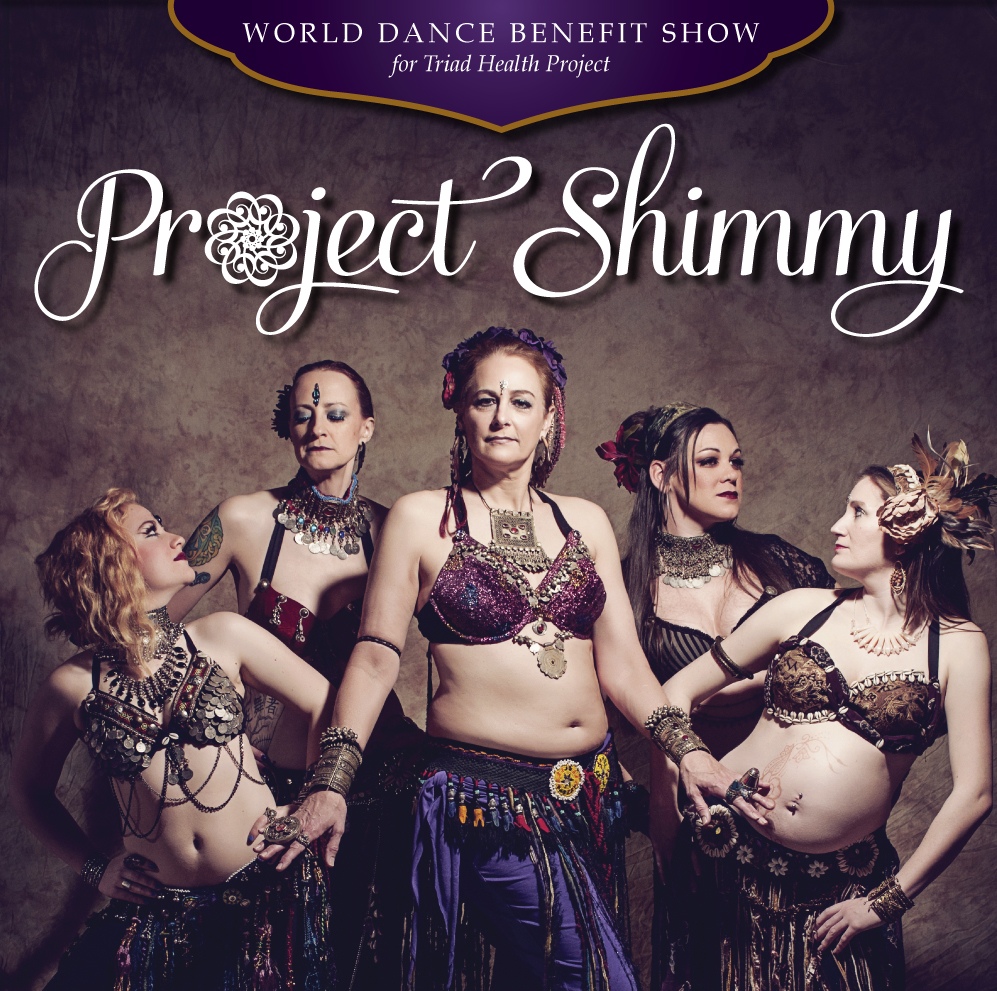 2013_projectshimmy-poster.jpg