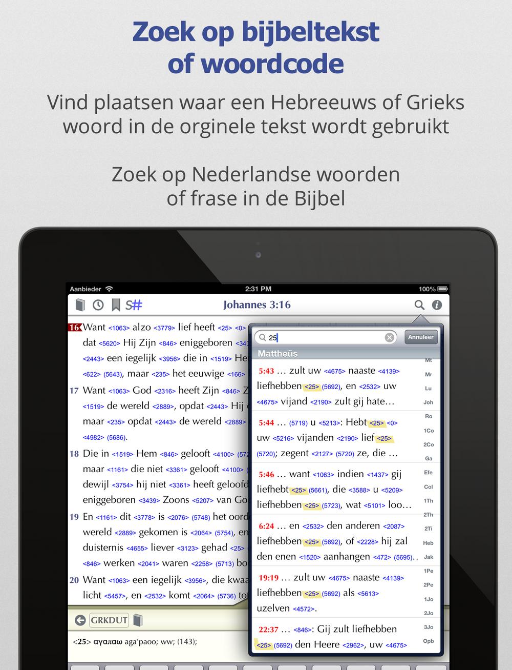 appStore-Screeshot-1536x2008-P-2.png