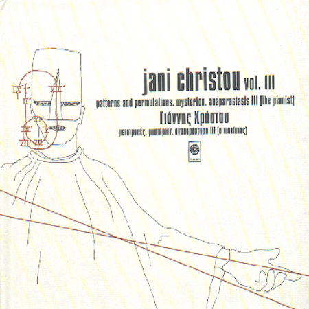 Jani Christou: Archive Edition Volume 3   Various  Sirius