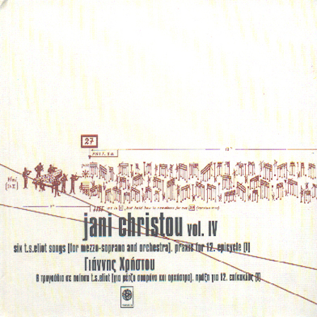 Jani Christou: Archive Edition Volume 4   Various  Sirius