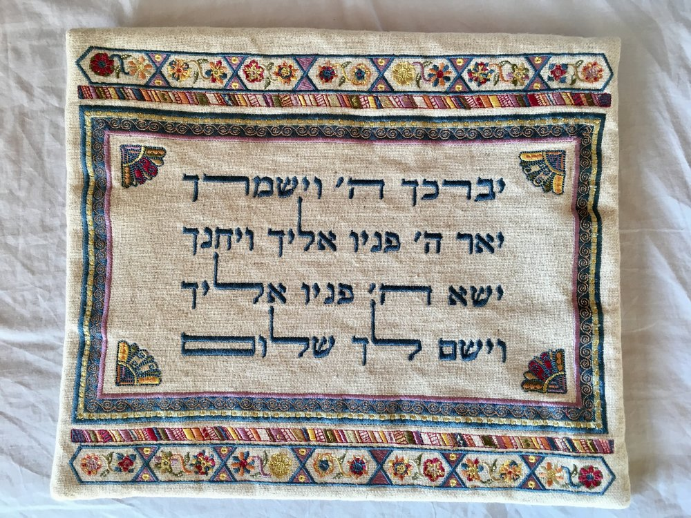 Ariel's tallit bag, which bears the Priestly Blessing, a passage of Torah we read early each morning