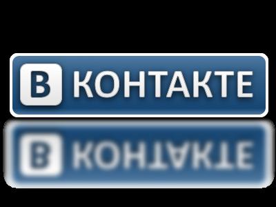 vkontakte-logo.png