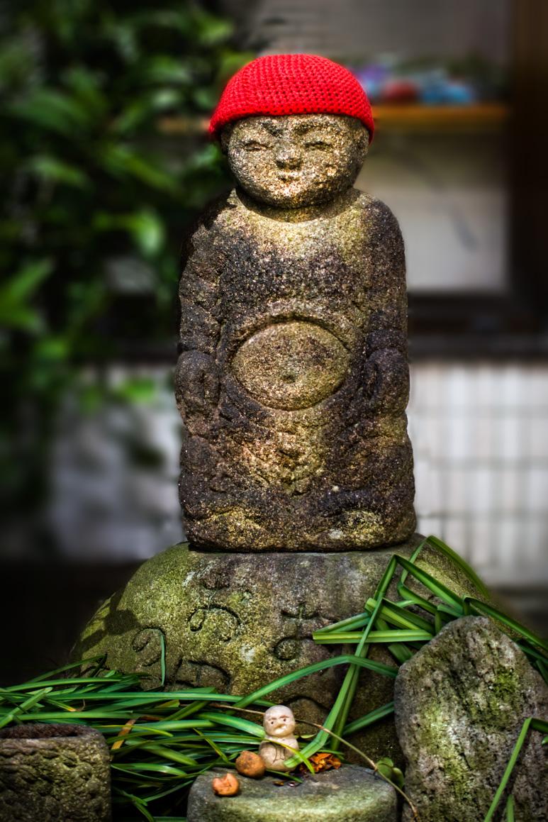 Personal Shrine, Tokyo
