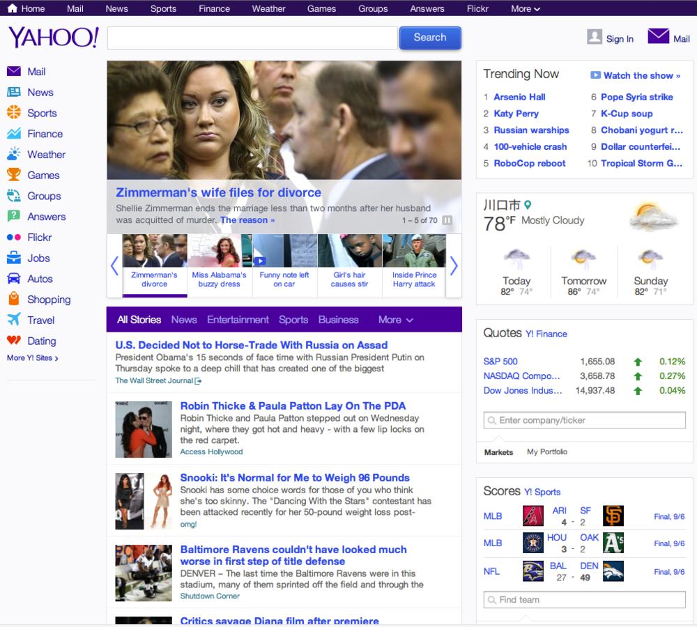 Yahoo Desktop US.png