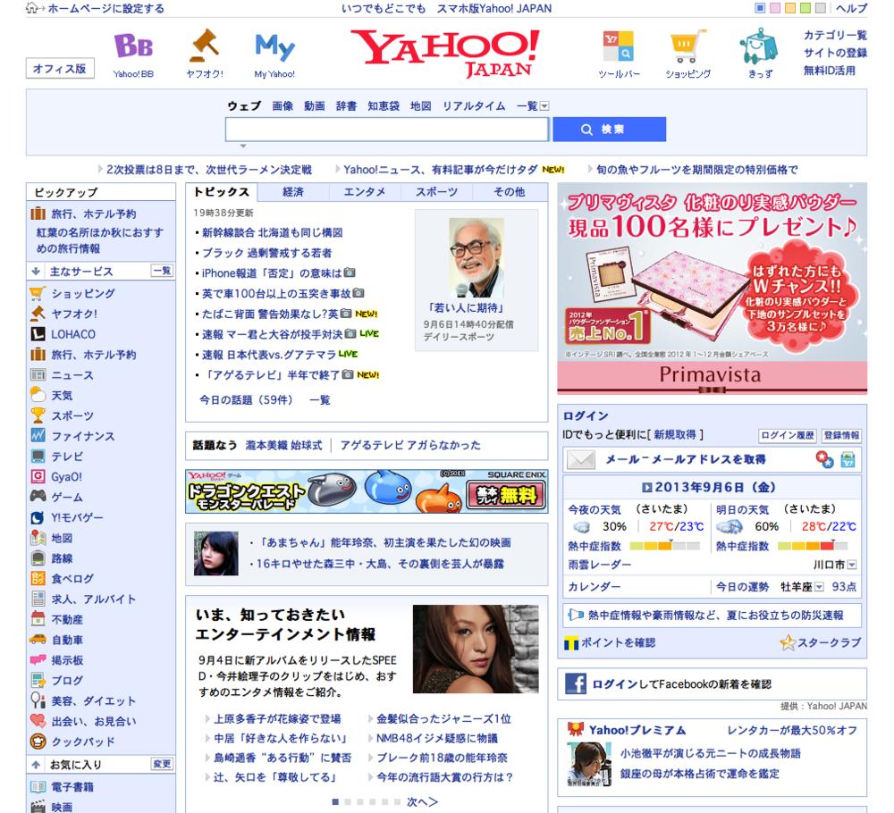 Yahoo Japan 106