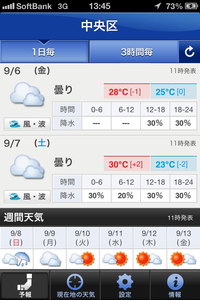 Yahoo Japan_1.png
