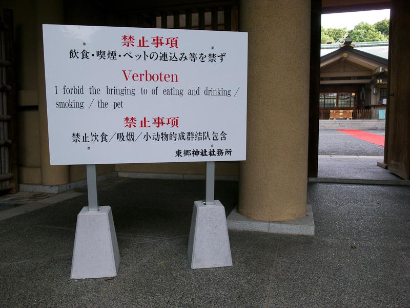 Signs of Harajuku