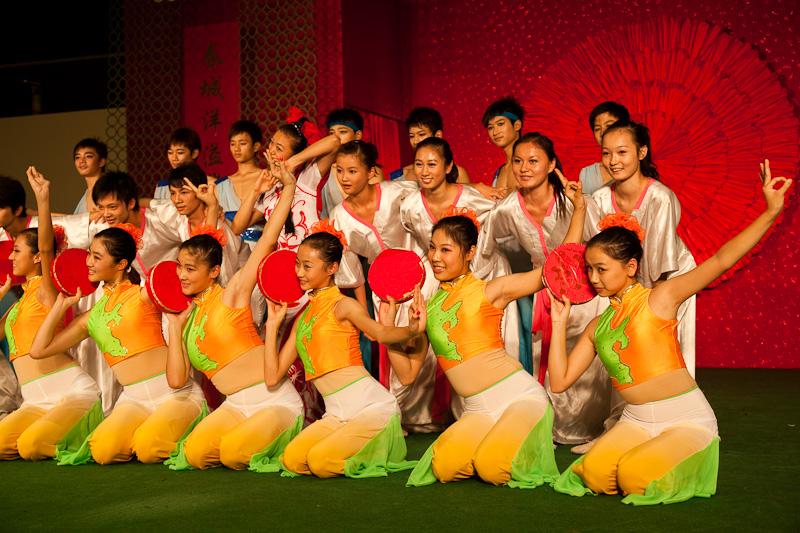 Guangzhou Arts Academy Troupe