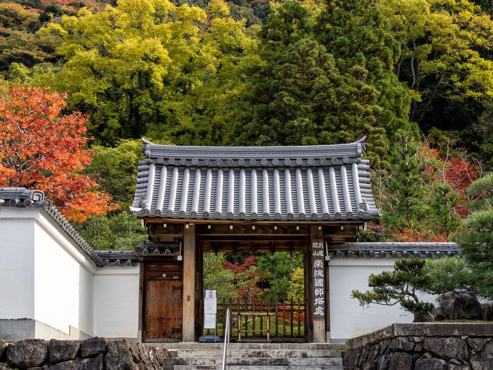 A view of the hillside behind Nazen-ji.
