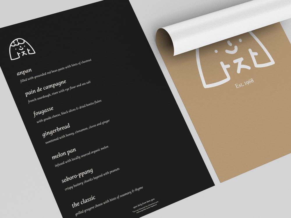 toast menu_02.jpg