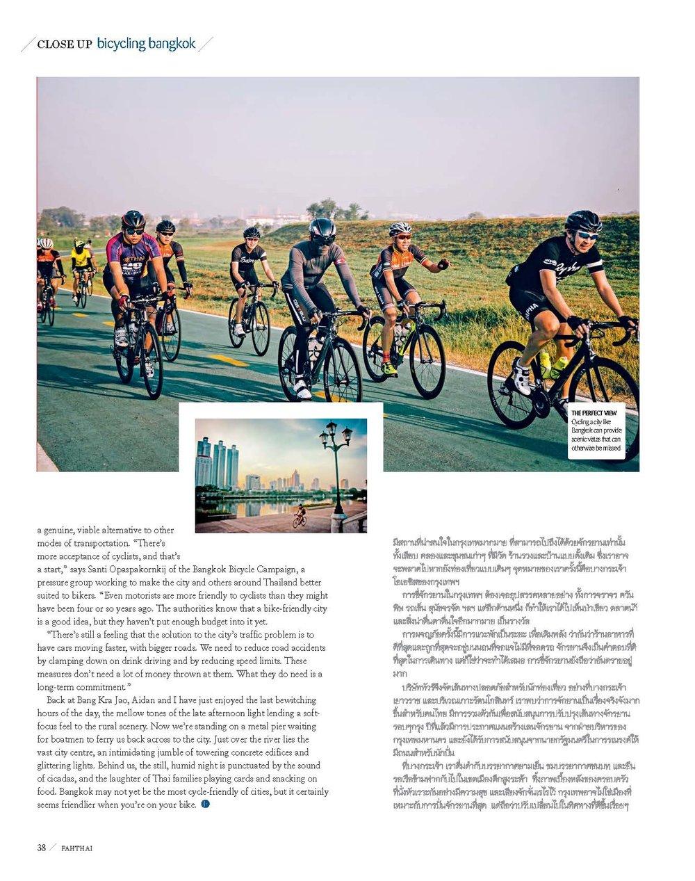 Bicycle Diaries 3.jpg