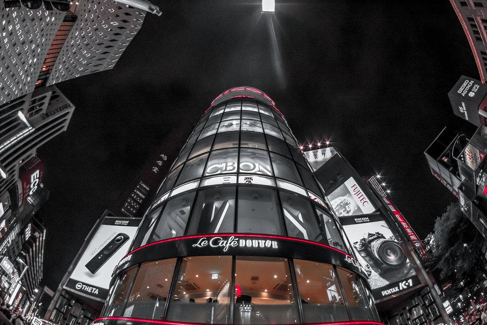 Looking up - Tokyo.jpg