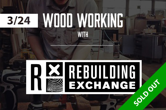 REBUILDING_sold_out.jpg