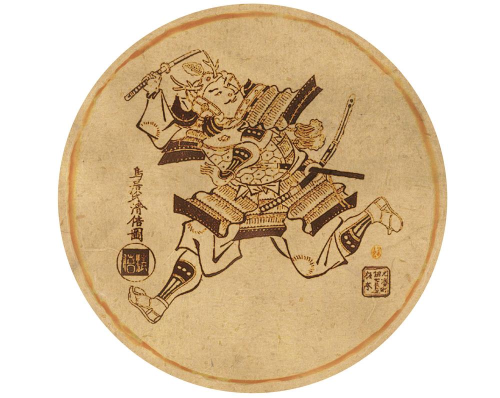 *RT_SamuraiPoem_WEB.jpg